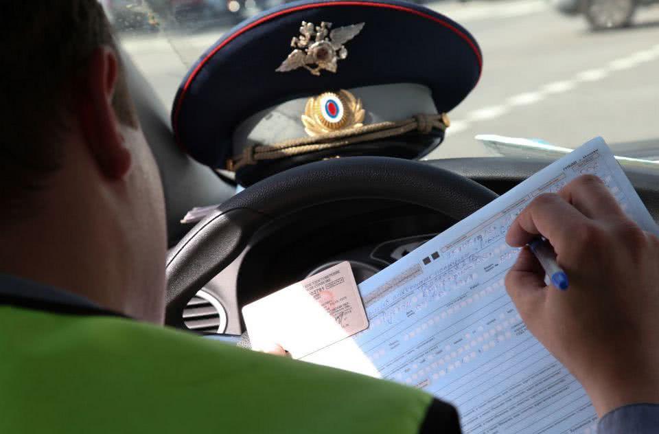 Штраф за газовое оборудование без документов: статья, сумма наказания, как оплачивать